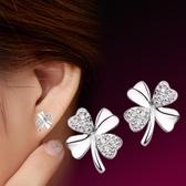 新品幸運葉草之戀鍍銀耳釘氣質 女 韓國版耳環女飾品 《小師妹》ps437