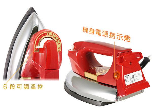 快速出貨★免運費 台灣製 西美加重型傳統電熨斗SM-650A