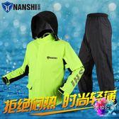 雨衣 雨衣雨褲套裝成人分體雨衣摩托車騎行防水超薄男戶外徒步雨衣【滿一元免運】