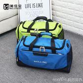 韓版超大容量旅行包牛津布行李包女搬家包托運包出差旅行袋旅游男 美芭