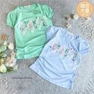 (大童款-女)珍珠浪漫蕾絲拼字包袖棉質上衣-2色(310297)【水娃娃時尚童裝】