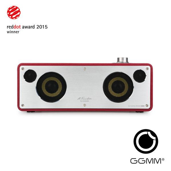【現貨】GGMM M-Freedom 無線Wi-Fi 數位音箱 (WS-301)