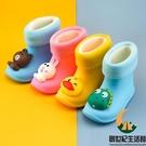 兒童雨鞋雨靴水鞋防滑小孩幼兒加絨棉加厚可拆卸膠鞋【創世紀生活館】