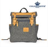 【COLORSMITH】 BG.小型方形質感後背包.BG1325-GY-S