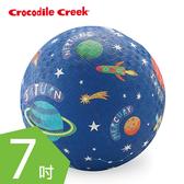Crocodile Creek 7吋兒童運動遊戲球(19cm) 太陽系