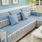 四季沙發墊布藝防滑坐墊簡約現代客廳夏季全...