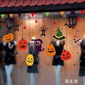 萬聖節配飾 立體墻貼鬼節餐廳裝飾玻璃貼蝙蝠女巫貼紙掛件 nm9676【野之旅】