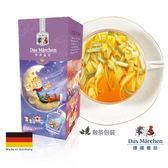 【德國童話】南非國寶茶-熱帶水果(140g/盒)效期2018年8月