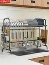 瀝水架水槽碗架瀝水架廚房置物架 黑色不銹...