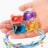彩色洗衣膠囊 洗衣凝膠球 洗衣凝珠 洗衣機專用 40入 洗衣水珠 濃縮洗衣膠球【Z119】生活家精品
