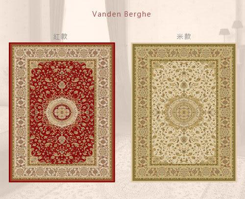 范登伯格 潘朵拉★法式浪漫風地毯 米款57x90cm