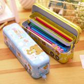 多 文具盒三層鉛筆盒鐵質 可愛兒童小學生幼兒園