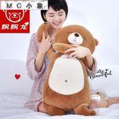 玩偶 可愛公仔睡覺抱枕毛絨玩具玩偶布娃娃 78厘米
