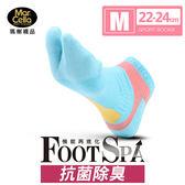 瑪榭 抗菌除臭機能足弓 二趾運動襪(22-24cm) MS-21771