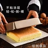 廚氏不沾金烤盤家用烤箱雪花酥餅干披薩餅干面包古早蛋糕烘焙模具 雙12全館免運