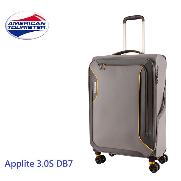新秀麗推薦 美國旅行者 【Applite 3.0S DB7】 24/27吋旅行箱 可擴充 2.6kg 極輕 雙軌飛機輪