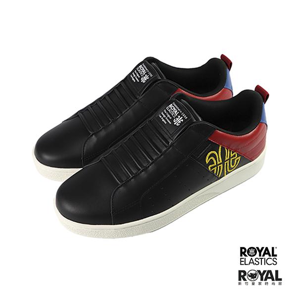 Royal Manhood 黑色 皮質 套入 休閒鞋 男款 NO.B0999【新竹皇家 02094-915】