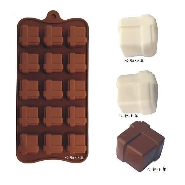 心動小羊^^耐高溫小禮盒矽膠巧克力模 蠟燭果凍布丁模製冰格翻糖、香磚、迷你皂模