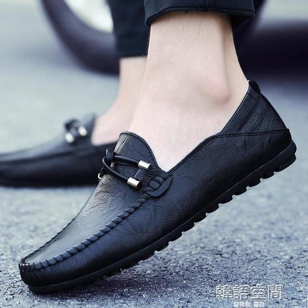 豆豆鞋 夏季2021新款男鞋豆豆鞋男潮流軟底韓版休閒皮鞋男懶人一腳蹬