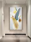 入門玄關裝飾畫豎版走廊過道壁畫北歐客廳現代簡約招財風水掛畫 NMS設計師生活