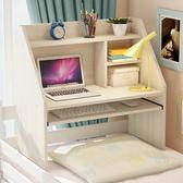 床上書桌電腦桌大學生宿舍上鋪下鋪懶人桌做桌寢室簡易學習小桌子WY【全館免運八折下殺】