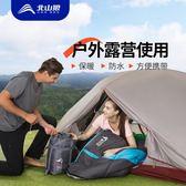 睡袋北山狼冬季戶外睡袋成人加厚室內隔臟大人女露營旅行雙人防寒保暖摩可美家