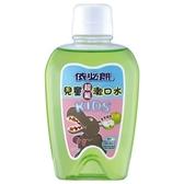 依必朗兒童超氟漱口水-香香蘋果350ml+350ml