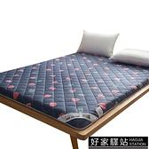 床墊 床墊軟墊1.5m床宿舍床褥子0.9折疊雙人榻榻米防潮墊家用打地鋪1.8