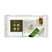 橘平屋 韓式有機海苔 (5.2gx3入)x12包/箱