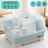 家用裝碗筷收納盒放碗碟瀝水碗柜臺面置物碗架帶蓋廚房碗盤收納箱 居家家生活館