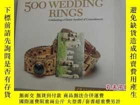 二手書博民逛書店500罕見Wedding Rings: Celebrating