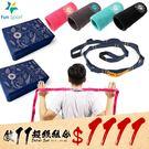 【1111超級組合】(2入)葉葉清風瑜珈練習磚+立肌靈環節式拉筋繩(藍)+艾力兒運動護腕 FunSport fit