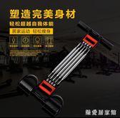 家用男士健身器材套裝組合握力棒拉力器健腹腕力器體育用品臂力器 QQ4213『樂愛居家館』