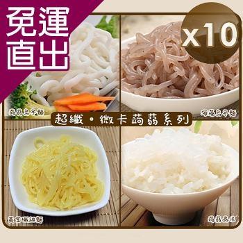 年方十八 超纖微卡防彈蒟蒻米麵系列 10入組【免運直出】