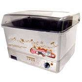 【艾來家電】【刷卡分期零利率+免運費】上豪遠紅外線烘碗機(DH-1565)