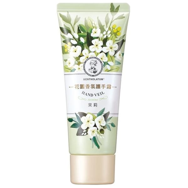曼秀雷敦花園香氛護手霜-茉莉50g