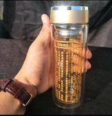 悲咒水晶杯水杯雙水杯保溫杯布達哈帶蓋防漏大層玻璃杯高檔車載『小宅妮時尚』