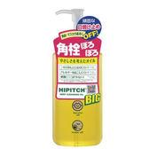ANIMECOSME黑龍堂 Hipitch 深層卸妝油(250ml)