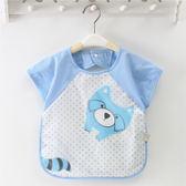 雙十二狂歡寶寶罩衣防水圍兜春夏新款半袖卡通嬰兒反穿衣短袖兒童吃飯罩衣 春生雜貨