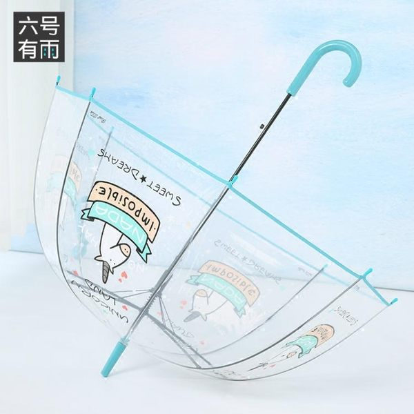 日系透明傘雨傘女韓國小清新學生韓版公主成人兒童可愛卡通長柄傘 igo