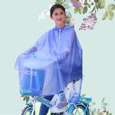 自行車雨衣大童學生透明防水初中生單人騎行雨衣男女成人單車雨披