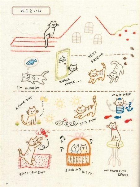 各式主題可愛小巧裝飾刺繡圖案全集