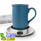[105美國直購] Brookstone 674473 Beverage Warmer B005R3WBDY 保溫杯