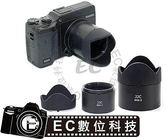 【EC數位】Ricoh 專用GXR S10鏡頭 專用 HA-3 兩件式 遮光罩 套筒 相容原廠 HA3