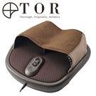 -腳背+腳底的全方位按摩腳機 -雅致穩重的沙發布料外觀 -溫熱按摩滾球設計+氣壓按摩