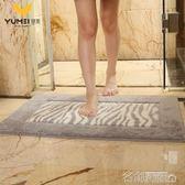 衛生間地墊浴室門口吸水地墊腳墊門墊進門地墊毛絨小地毯可機洗 名稱家居館igo