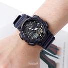 CASIO卡西歐深藍電子雙顯膠錶 柒彩年代【NEC54】