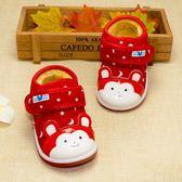 男寶寶棉鞋學步鞋軟底冬季加絨6月1-2歲防滑保暖叫叫鞋女童嬰兒鞋 CY潮流站