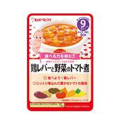 日本KEWPIE 隨行包 蔬菜番茄燉飯(12個月)