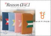 HAPPYMORI SAMSUNG GALAXY J N075 學院旗紋 書本式皮套